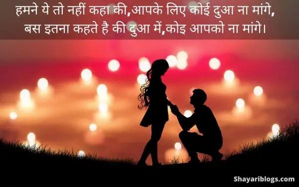 duaa status image