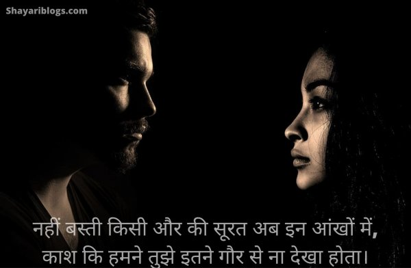 kaash sad status hindi image