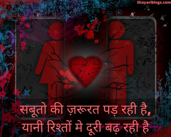 miss you duri shayari image