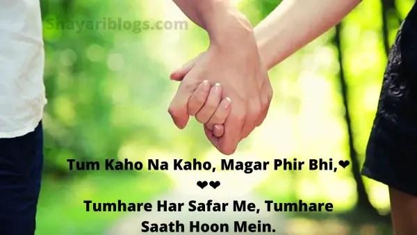l love you shayari image