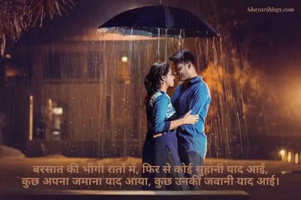 Rain quotes image