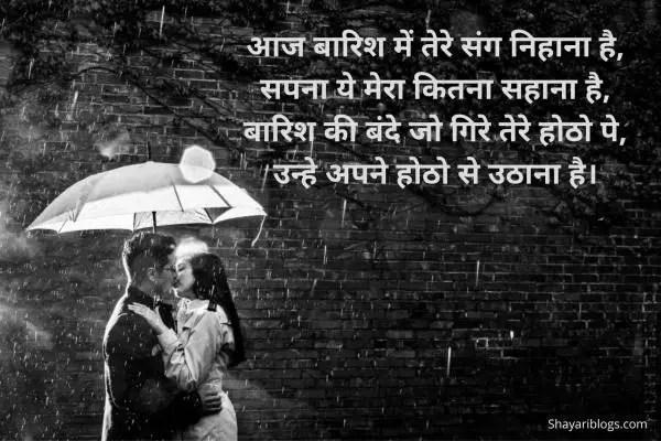 barsaat shayari hindi image