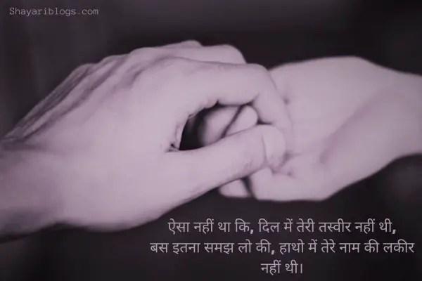 dil hindi shayari image