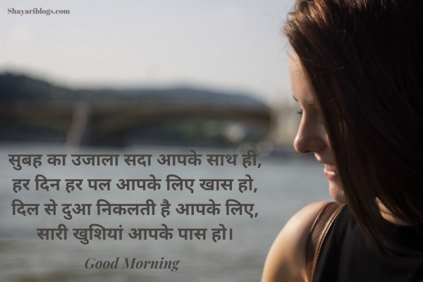 morning shayari image