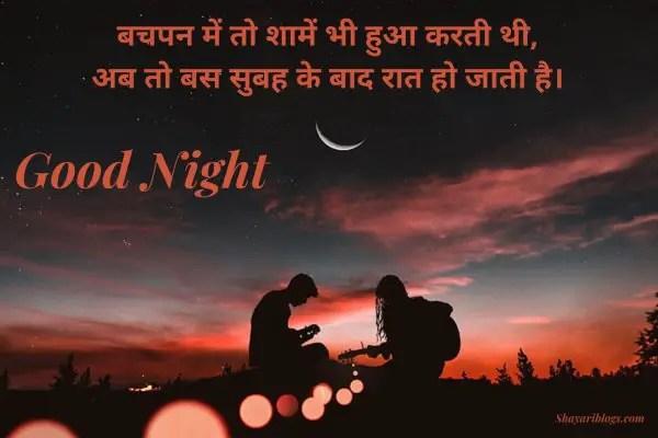 pyar bhari good night shayari image
