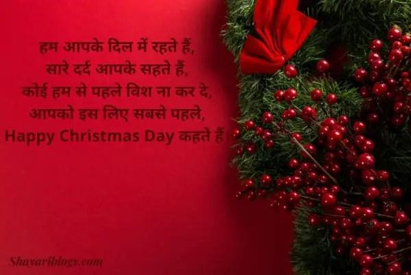 christmas day shayari image