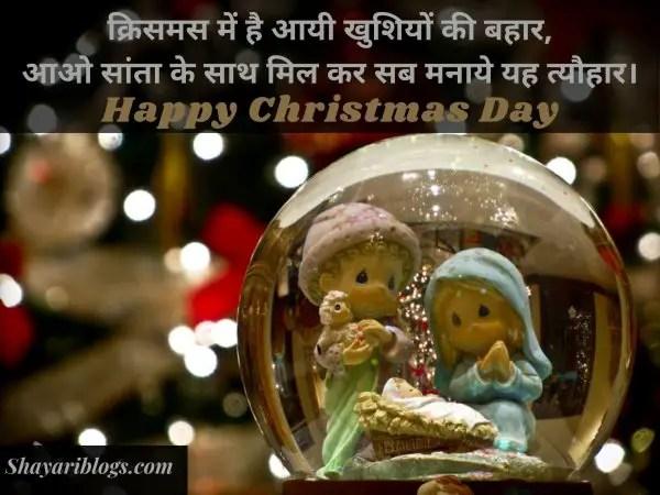 merry sainta day wishes image