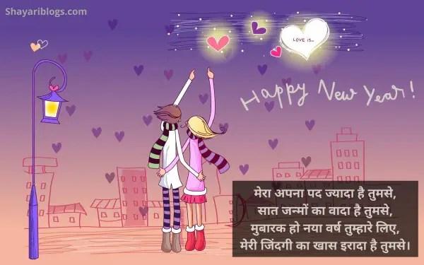 new year ke status image