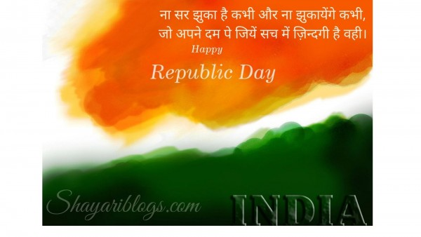 republic day special shayari image