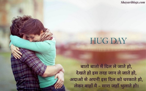 hug day shayari 2021 image