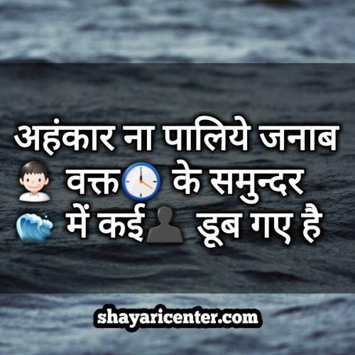 sad msg in hindi for best friend