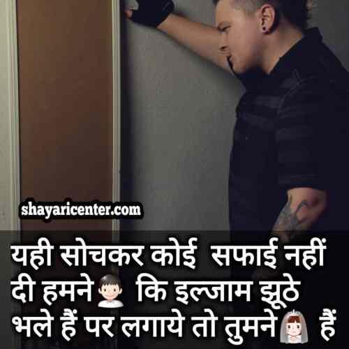 sad quotes hindi