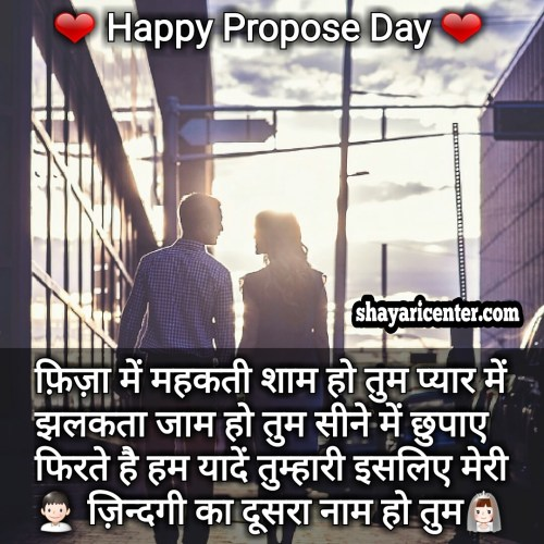 special propose day for life