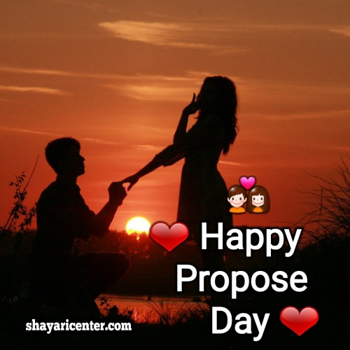 best propose day quotes to girlfriend