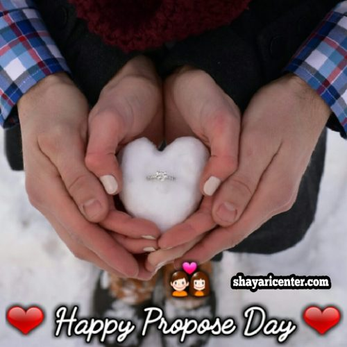 propose day beautiful images