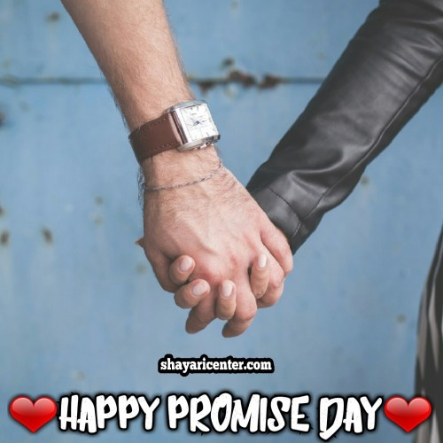 greetings for promise day