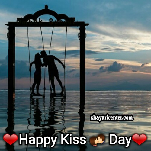happy kiss day images and quotes
