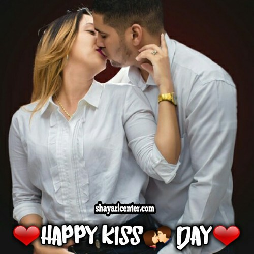 images of happy kiss day