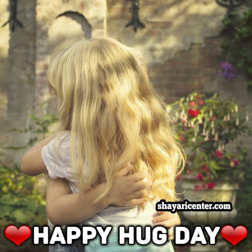 Hug Day Wishes Images HD