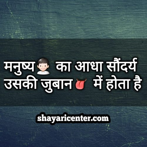 life quotes in hindi for whatsapp