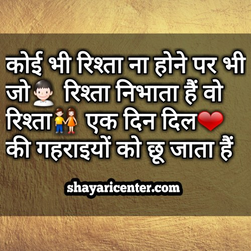 Thought In Hindi Best Golden Status Of Life In Hindi Images