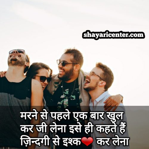 new life quotes in hindi language
