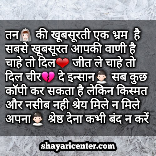 life quotes in hindi images download