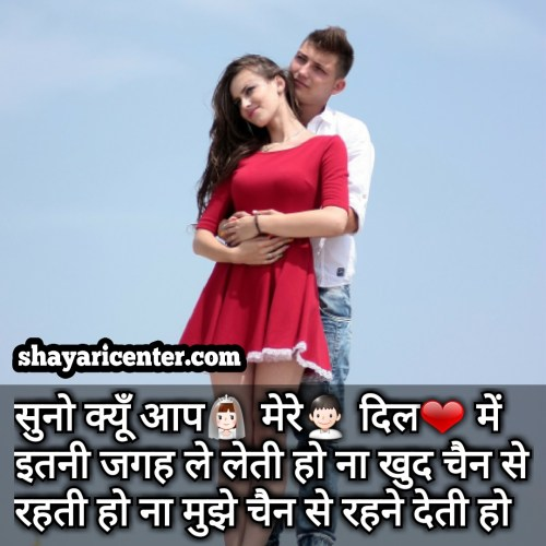 happy valentine day quotes for husband