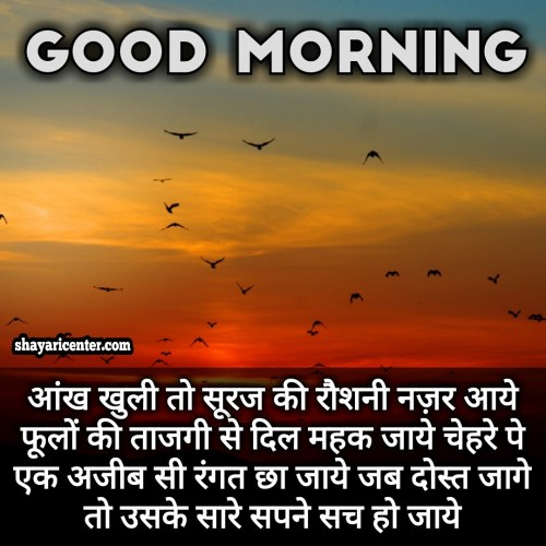 good morning images in hindi sunday