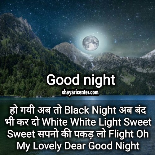 good night shayari image download
