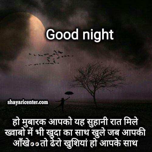 whatsapp good night shayari image