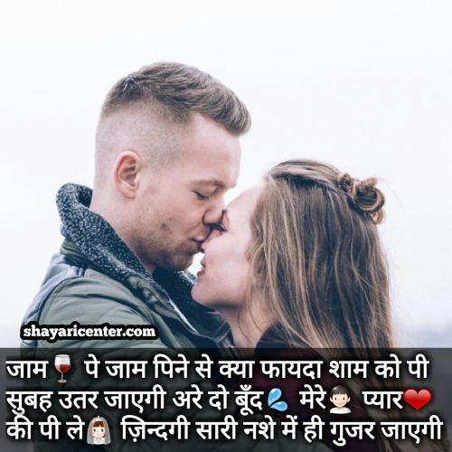 best daru shayari in hindi with images