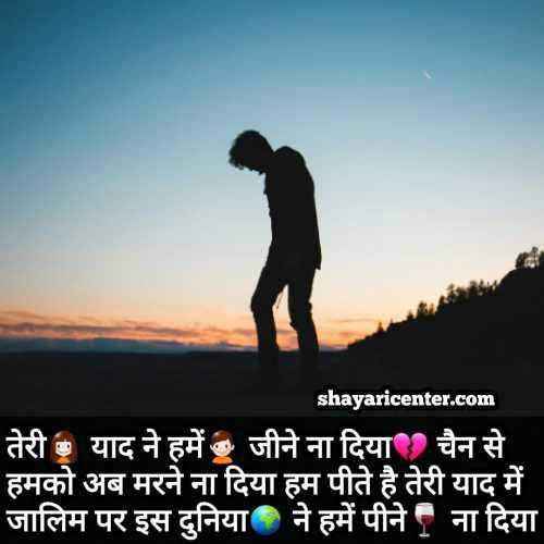 daru attitude shayari photo in hindi for whatsapp