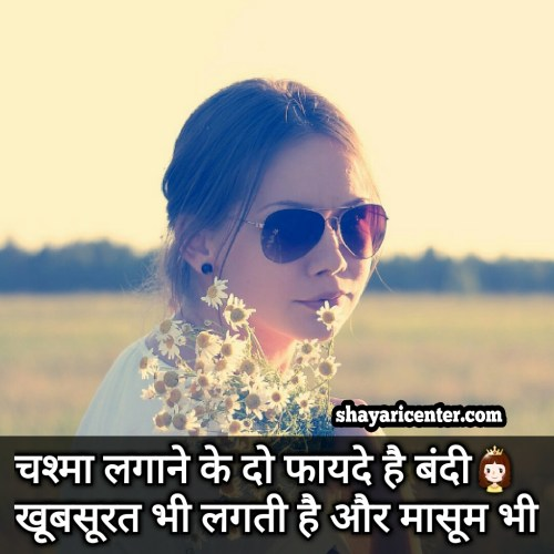 angry attitude status in hindi for girl