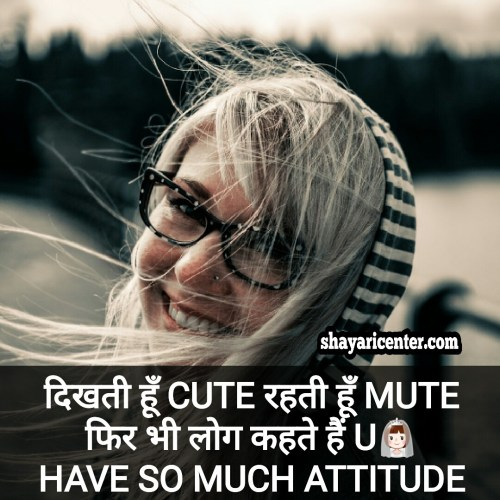 best attitude status for jealous girl in hindi with images