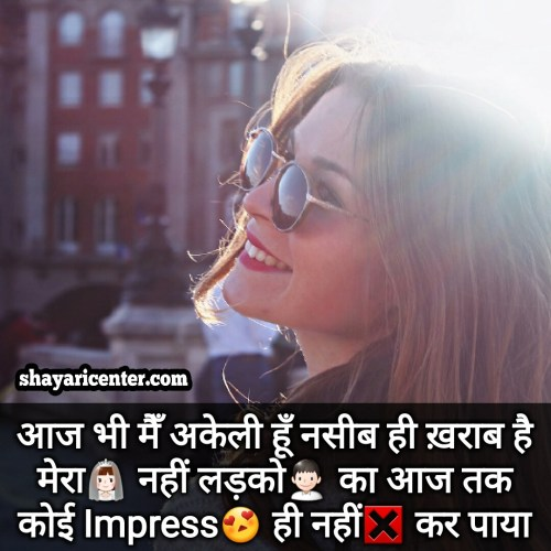 girl attitude status in hindi app download free with images