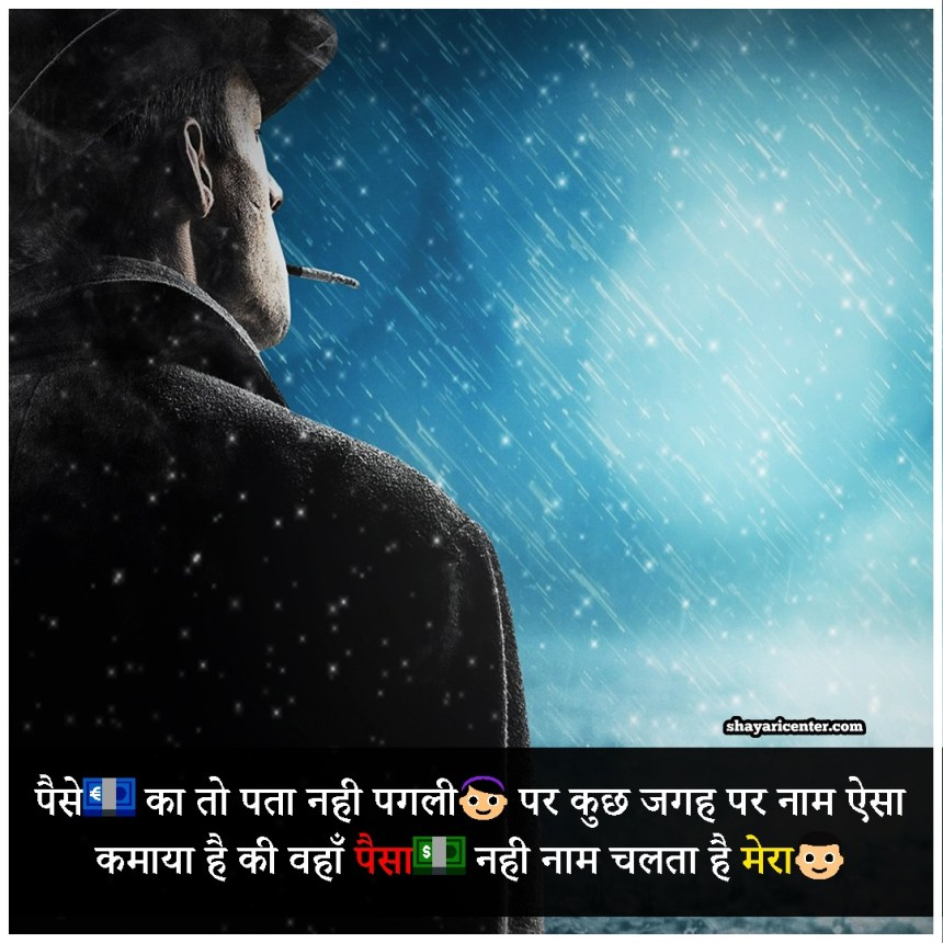 attitude quotes for boys in hindi