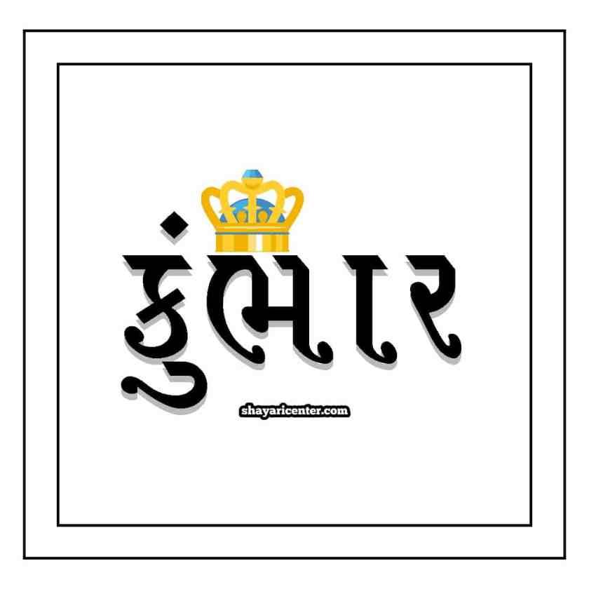prajapati logo