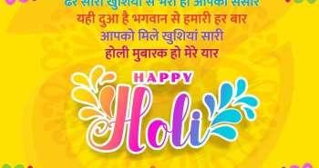 happy holi image status, happy holi 2020