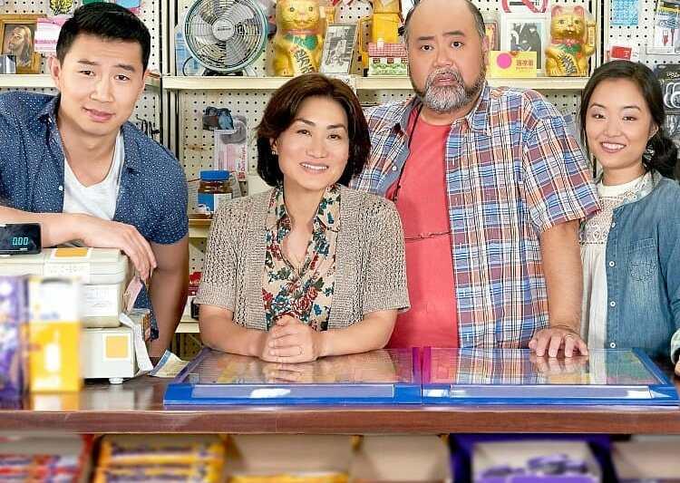 Kim's Convenience CBC Shaylynn Hayes