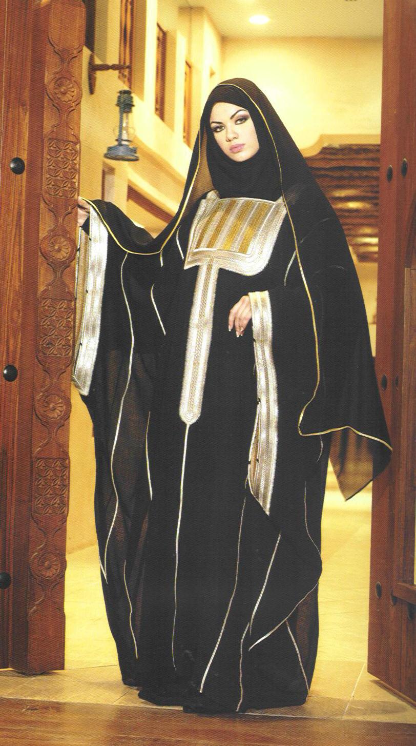 Burka Designs