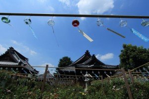 wind chimes 風鈴 (fuurin)