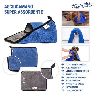 asciugamano_super_assorbente