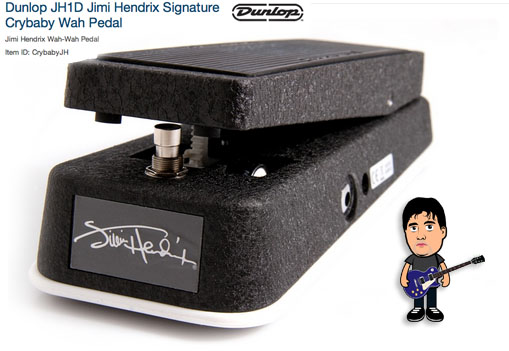 Dunlop JH1D Jimi Hendrix Signature Crybaby Wah Pedal