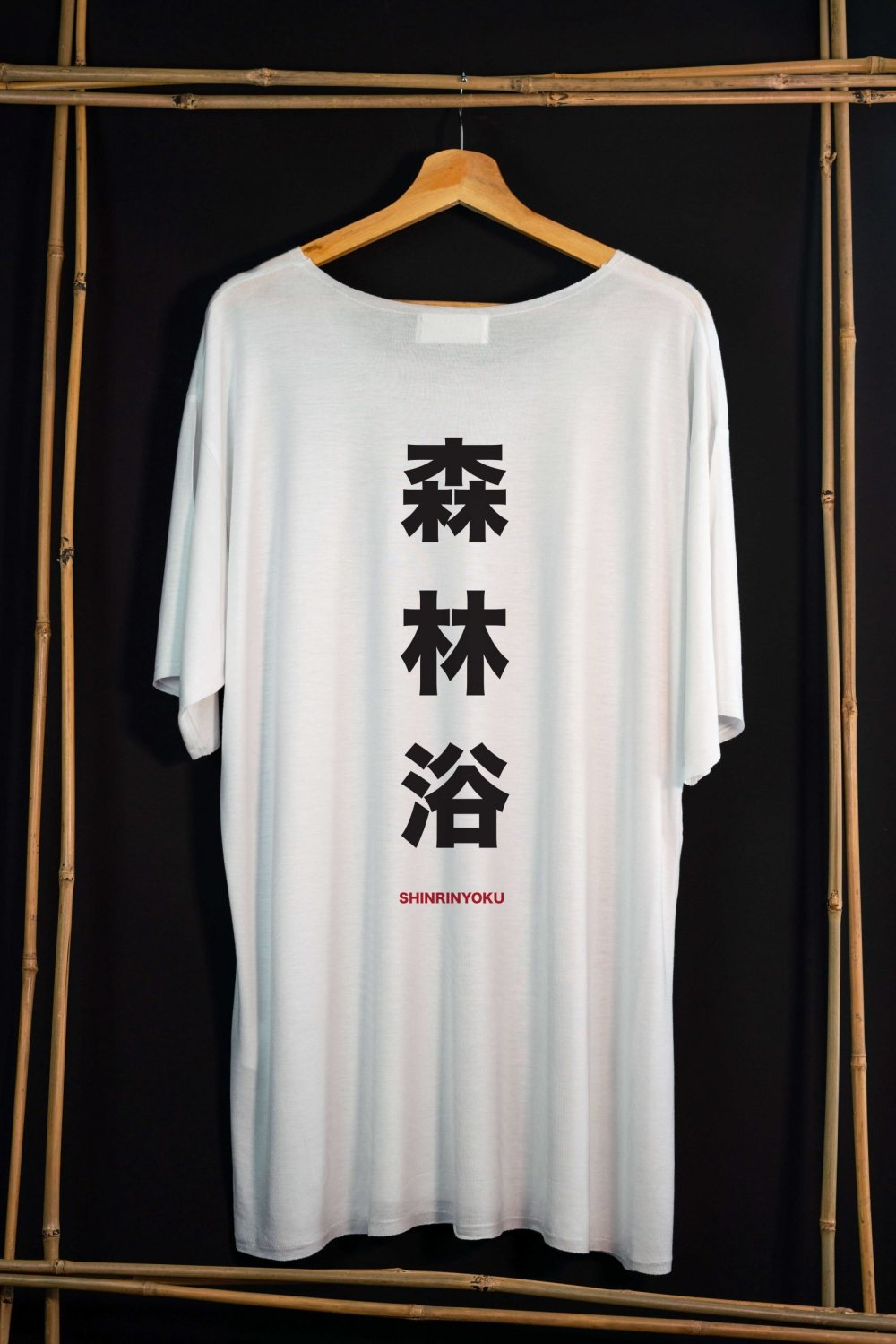 Shinrinyoku-B
