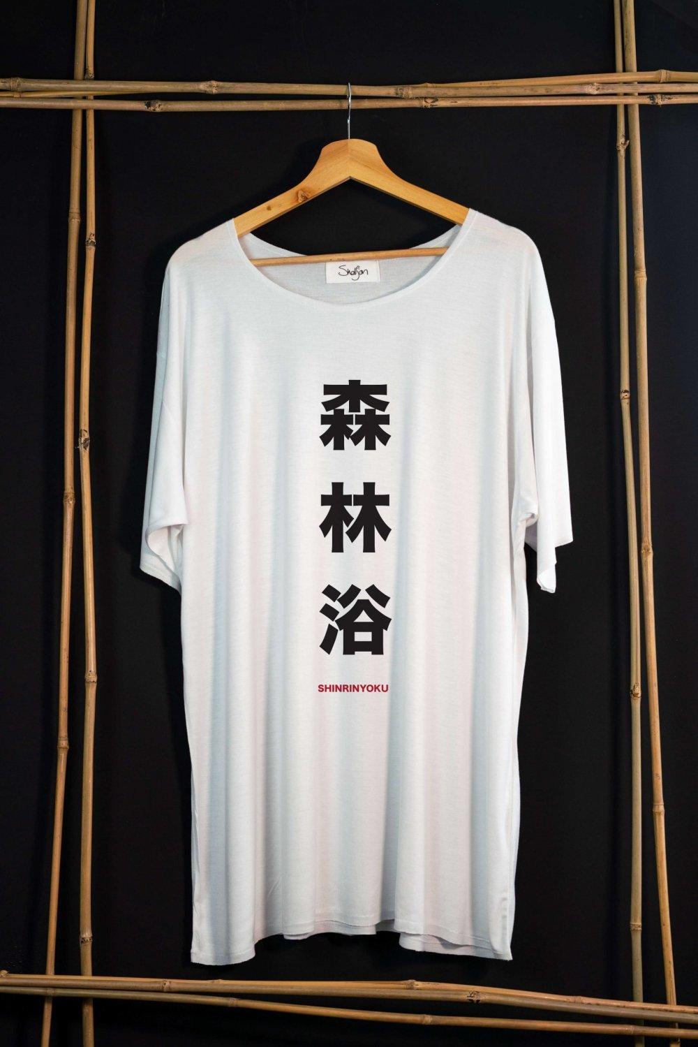 Shinrinyoku-CB