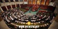 البرلمان ينفي الأخبار المتداولة حول وجود جهاز أمن مواز داخله