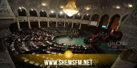 البرلمان: اجتماع لعدد من رؤساء الكتل مع الناصر والطبوبي