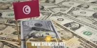 ارتفاع رصيد تونس من العملة الصعبة لـ104 أيام توريد