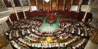 اقتراح تكوين لجنة مالية وقتية في البرلمان الجديد للمصادقة على مشروع قانون المالية